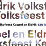 Jubileumboek 125 jaar Volksfeest Keppel en Eldrik